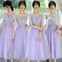 結婚式ワンピース パーティードレス ブライズメイドドレス パープル 編み上げタイプ ミモレ丈 フリル オープンショル…