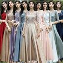 演奏会用ドレス 袖付き vネック ロングドレス 母親 結婚式 パーティードレス 袖付き ワンピース 結婚式 ドレス パーテ…