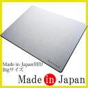 【日本製】珪藻土バスマット Made in Japan刻印 Bigサイズ (85cm×57.5cm) 珪藻土マット 足ふきマット 足拭きマット …