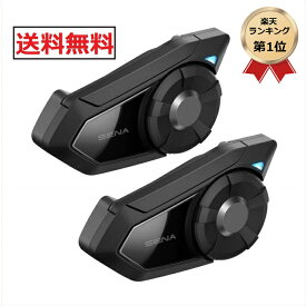 送料無料 SENA (セナ) 30K-01D デュアルパック バイク用インカム Bluetooth インターコム