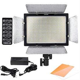 Yongnuo 600 LEDビデオライト 白色 600球のLED カメラ&ビデオカメラ用 AC電源アダプター付き 送料無料