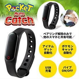 ポケモンGO 用 ポケットオートキャッチ Brook 日本語パッケージ 1年保証・日本語説明書付き 正規品