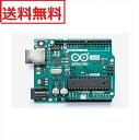 アルドゥイノArduino A000066 Uno Rev3 ATmega328 マイコンボード 送料無料
