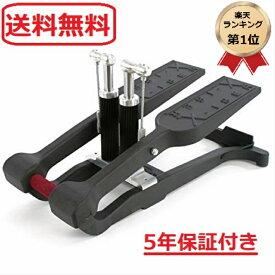 現品限りポイント2倍! エクサー プロステッパー ブラック 5年保証 Xiser Commercial Portable Stepper Pro Trainer