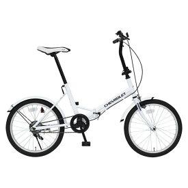 MG-CV20E CHEVROLET FDB20E シボレー 折りたたみ自転車 【20インチ フェンダー付き 折畳自転車 】[直送品]【ポイント2倍】