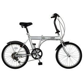 20インチ ノーパンク 折りたたみ自転車 ACTIVE(アクティブ) FDB20 6S シルバー 【ACTIVE911 自転車 SL 365 MIMUGO ミムゴ】[直送品]【ポイント2倍】