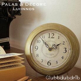 《全4色》PalaDec Chocolat temps スタンド&ウォールクロック ショコラタン 【パラデック インテリア 壁掛け時計 時計 クロック 置き時計 リビング 台所 キッチン 書斎 玄関 和室 アンティーク レトロ おしゃれ オシャレ インスタ映え】
