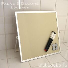 《全4色》PalaDec Mag Board Colours カラーマグネットボード スタンドタイプ S マグボードカラーズ 【パラデック デザイン雑貨 インテリア ギフト 玄関 シンプル ステーショナリー 磁石 メモ デスク ホワイトボード 卓上 おしゃれ オシャレ 】