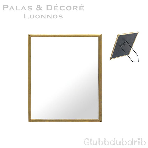 PalaDec Odier 真鍮スタンドミラー L オディエ 【パラデック デザイン雑貨 インテリア ギフト 玄関 お引っ越し 卓上ミラー メイク アンティーク風 シンプル】