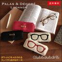《全7色》PalaDec CALMO カルモ スリム メガネケース 【パラデック トラベル 収納 メガネ収納 ねこ ネコ コンパクト …