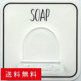PalaDec Otel オテル マジックシートフック ポンプボトルホルダー (SOAP) 樹脂フックタイプ 【パラデック デザイン雑貨 収納 洗面台 洗面所 玄関 バスルーム 浴室 シンプル シャワールーム ソープ ハンドソープ 手洗い 送料無料 】