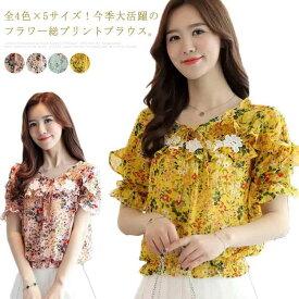 全4色×5サイズ!プリントtシャツ 花柄ブラウス シフォントップス フラワー 花柄 Tシャツ ブラウス 半袖 フリル おしゃれ 可愛い 夏服 レディース 送料無料