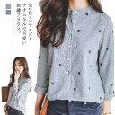 送料無料全2色×5サイズ!刺繍トップス シャツ レディース 長袖シャツ カジュアルシャツ ストライプシャツ ブラウス …