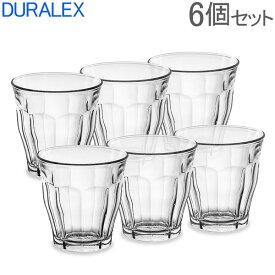 Duralex デュラレックス ピカルディー PICARDIE ◆250ml 6個セット◆カフェグラススタイリッシュクリアグラス!強化耐熱ガラス製(透明コップ・タンブラー) [glv15] あす楽