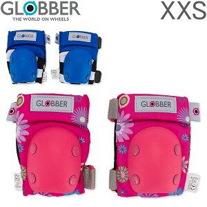 グロッバー Globber キッズ プロテクター 自転車 キックボード 膝当て 肘当て 子供 保護 おしゃれ かわいい スクーター 外 TODDLER PADS