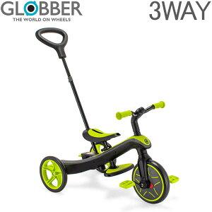 【3%OFFクーポン適用】 グロッバー Globber エクスプローラー トライク 3in1 三輪車 キッズ キックバイク 3輪 子供 変形 乗用玩具 誕生日 ギフト EXPLORER TRIKE