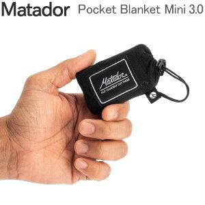 マタドール Matador ミニ ポケットブランケット 3.0 レジャーシート 超コンパクト 撥水 1〜2人用 ブランケット 軽量 MATS2001BK ブラック