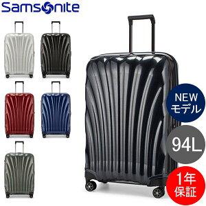 サムソナイト Samsonite C-LITE シーライト コスモライト スピナー 75cm 軽量 4輪 スーツケース 94L 122861 Spinner 75 キャリーバッグ