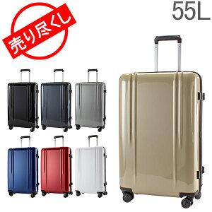 """売り尽くし ゼロハリバートン Zero Halliburton スーツケース 55L ポリカーボネート ZRL 26"""" Spinner Luggage 80583-05 ZTL26 ファスナータイプ 4輪 旅行 出張 [glv15] あす楽"""