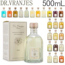 ドットール・ヴラニエス Dr.Vranjes ルーム フレグランス ディフューザー 500mL Diffuser TRADITIONAL HOME FRAGRANCES リード 香り [glv15] あす楽