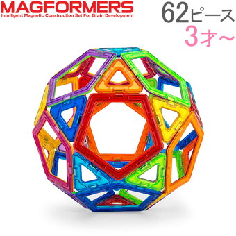 マグフォーマー Magformers おもちゃ 62ピース 知育玩具 磁石 マグネット スタンダードセット Standard 3才 玩具 子供 男の子 女の子 人気 [glv15]