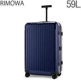リモワ RIMOWA エッセンシャル ライト チェックイン M 59L 4輪スーツケース キャリーケース キャリーバッグ 82363604 Essential Lite Check-In M 旧 サルサエアー あす楽