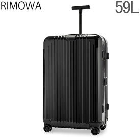 リモワ RIMOWA エッセンシャル ライト チェックイン M 59L 4輪 スーツケース キャリーケース キャリーバッグ 82363624 Essential Lite Check-In M 旧 サルサエアー あす楽