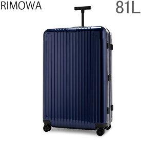 リモワ RIMOWA エッセンシャル ライト チェックイン L 81L 4輪スーツケース キャリーケース キャリーバッグ 82373604 Essential Lite Check-In L 旧 サルサエアー あす楽