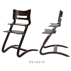LeanderリエンダーHighChairハイチェア椅子子供用北欧家具