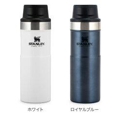 [全品最大15%OFFクーポン]スタンレーStanley水筒新ロゴクラシック真空ワンハンドマグ0.47L10-06439CLASSICTRIGGER-ACTIONTRAVELMUGステンレス保温保冷[glv15]
