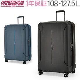 サムソナイト アメリカンツーリスター American Tourister スーツケース テクナム スピナー Technum 77cm 108-127.5L 4輪 キャリーケース [glv15] あす楽