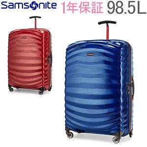 サムソナイト Samsonite スーツケース 98.5L ライトショック スポーツ スピナー 75cm 軽量 105267 Lite-Shock Sport キャリーバッグ [glv15]
