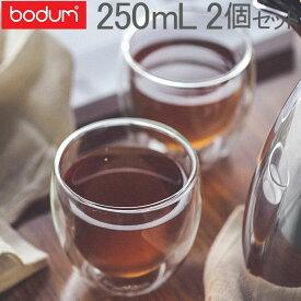 【GWもあす楽】ボダム BODUM グラス パヴィーナ ダブルウォールグラス 250mL 2個セット 耐熱 保温 保冷 二重構造 4558-10 Pavina コップ タンブラー [glv15] 母の日