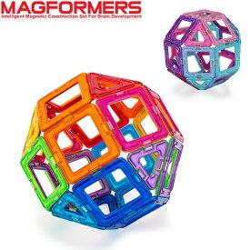 【お盆もあす楽】 マグフォーマー おもちゃ 30ピースセット 知育玩具 キッズ アメリカ 子供 面白い Magformers 空間認識 展開図 [glv15] あす楽
