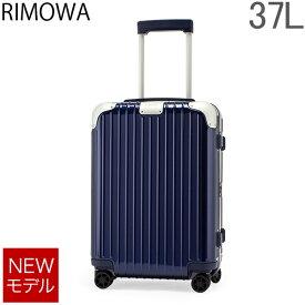 【お盆もあす楽】 リモワ RIMOWA ハイブリッド キャビン 37L スーツケース キャリーケース キャリーバッグ 88353604 Hybrid Cabin 旧 リンボ 【NEWモデル】 あす楽