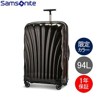 サムソナイト Samsonite コスモライト リミテッド エディション スピナー 75cm 94L 軽量 スーツケース 129445.0 Iridescent Cosmolite Limited Edition SPINNER 75/28 あす楽