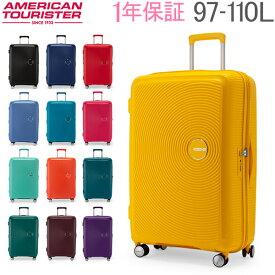 【あす楽】 [全品最大15%OFFクーポン]【1年保証】 サムソナイト アメリカンツーリスター American Tourister スーツケース サウンドボックス スピナー 77cm 88474 Sound Box [glv15]