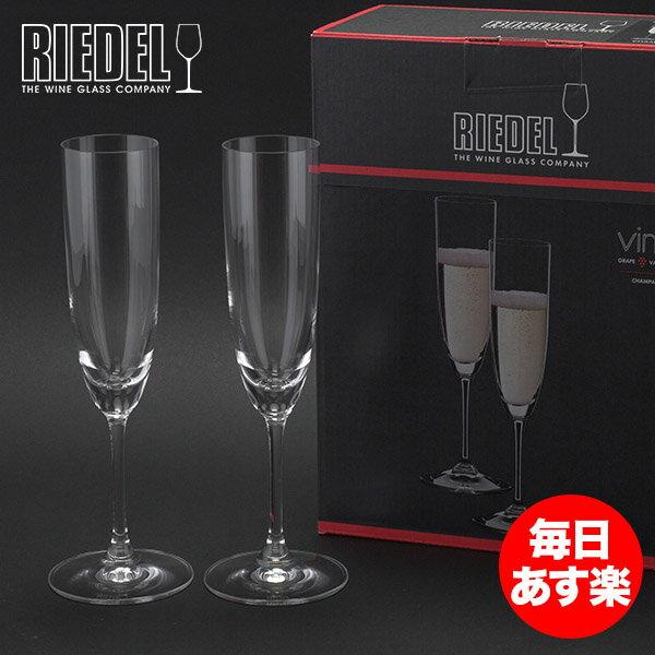 【エントリーで全品ポイント5倍】Riedel リーデル ワイングラス 2個セット ヴィノム Vinum シャンパーニュ Champagne Glass 6416/8 新生活 [glv15]