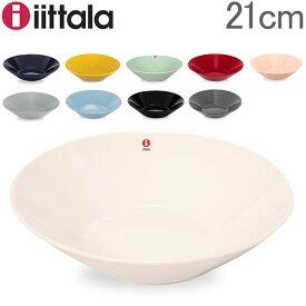 イッタラ iittala ティーマ Teema ボウル 21cm 北欧 食器 深皿 ディーププレート Plate Deep キッチン ボール [glv15]