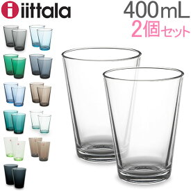 イッタラ iittala カルティオ グラス 2個セット 400mL タンブラー 641192 KARTIO TUMBLER 2 SET 北欧 コップ ペア 食器 [glv15] あす楽