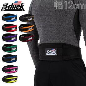 シーク Schiek リフティングベルト Model 2004 幅12cm 筋トレ ウエイトトレーニング ナイロン バーベル トレーニング ベルト 腰 サポーター あす楽