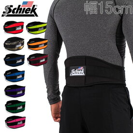 シーク Schiek リフティングベルト Model 2006 幅15cm 筋トレ ウエイトトレーニング ナイロン バーベル トレーニング ベルト 腰 サポーター あす楽