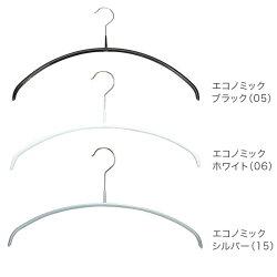 マワMawaハンガーエコノミック/シルエット10本セット30cm36cm40cm41cmマワハンガーEconomic30/P36/P40/PSilhouette36/F41/Fmawaハンガーまとめ買い収納機能的デザインクローゼット[glv15]