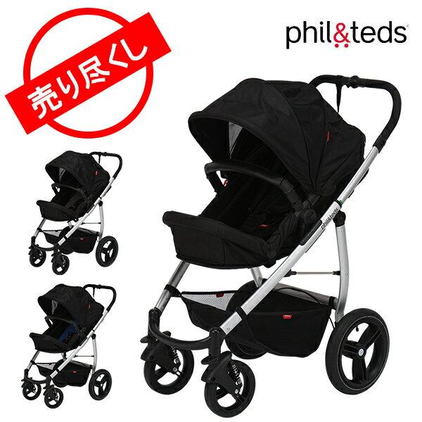 【1年保証】 【赤字売切り価格】 PHIL&TEDS フィル&テッズ smart lux compact stroller (buggy) ベビーカー [glv15] アウトレット