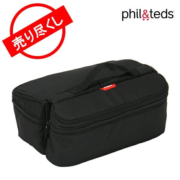 【赤字売切り価格】 Phil&Teds(Phil & Teds フィル&テッズ フィルアンドテッズ) VIBE バイブ専用 ベースバッグ Base Bag ブラック [glv15] アウトレット