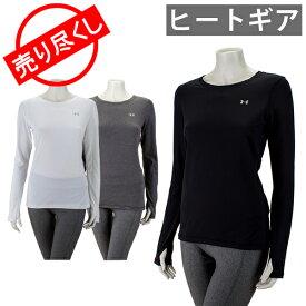 【お盆もあす楽】 売り尽くし アンダーアーマー Under Armour レディース ヒートギア ( 夏用 ) 長袖 Tシャツ ロングスリーブ 1285640 UA HeatGear Women's Long Sleeve Shirt スポーツウェア ラッピング対象外[glv15] あす楽