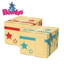 Bumbo バンボ 専用ギフトボックス (出産祝い 誕生日 ギフト プレゼント 赤ちゃん) ◆必ずバンボベビーチェアと同時…