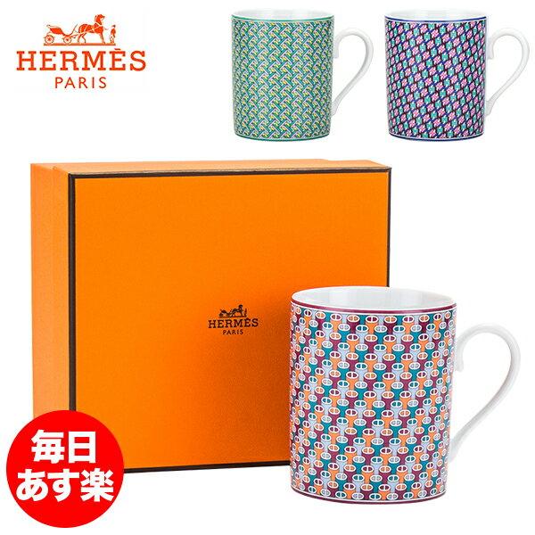 エルメス Hermes タイ・セット マグカップ 300mL TIE SET Mug マグ 食器 新生活 [glv15]