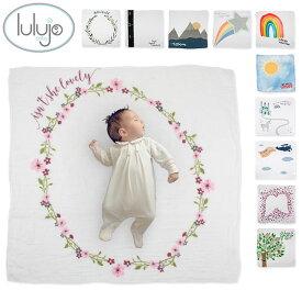 ルルジョ Lulujo おくるみ ベビー マイルストーンカードセット / デラックス Baby's First Year ブランケット 寝相アート 月齢カード 出産 [glv15] あす楽