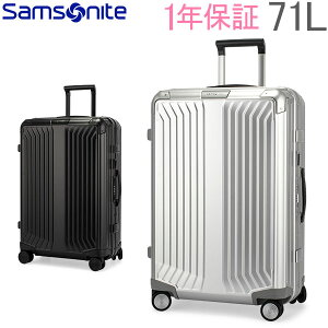 サムソナイト Samsonite スーツケース 71L ライトボックス アル スピナー 69cm 122706.0 Lite-Box Alu キャリーバッグ [glv15] あす楽